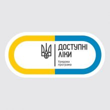 Ukraine's Affordable Medicines Programme shown to have significantly improved access to medicines